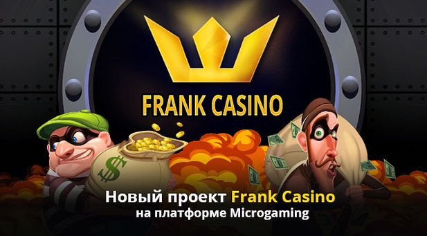 фото Frank casino play