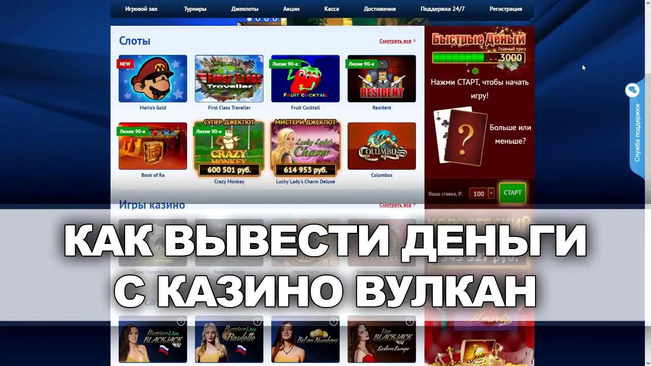 онлайн казино азино777 зеркало рабочее