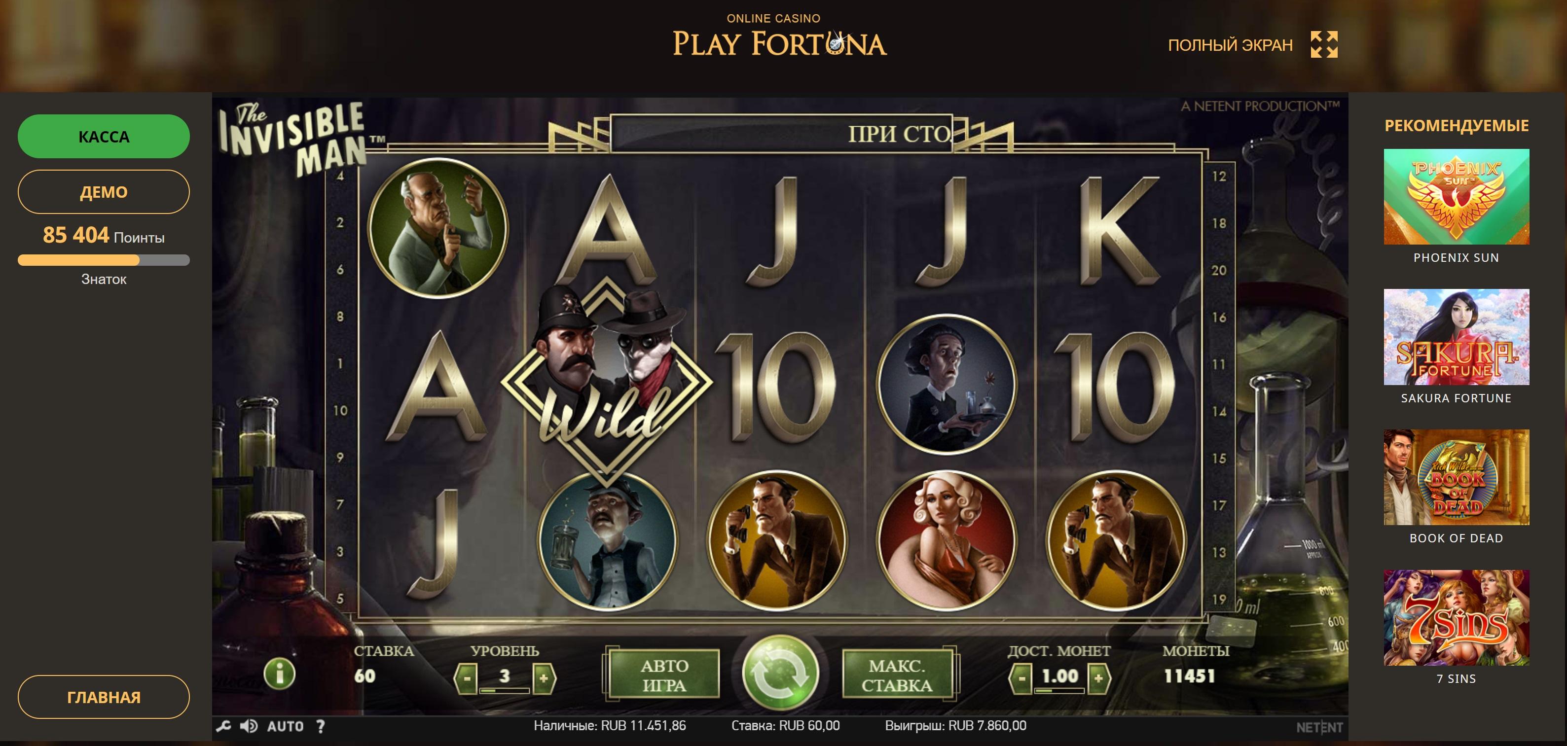 казино шанс бездепозитный бонус 300 р