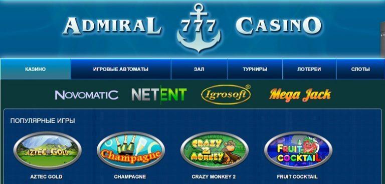 admiral 777 казино регестрирываца за бонусы