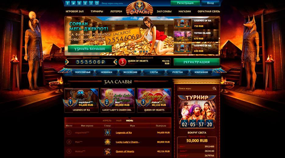 казино шанс бездепозитный бонус за регистрацию