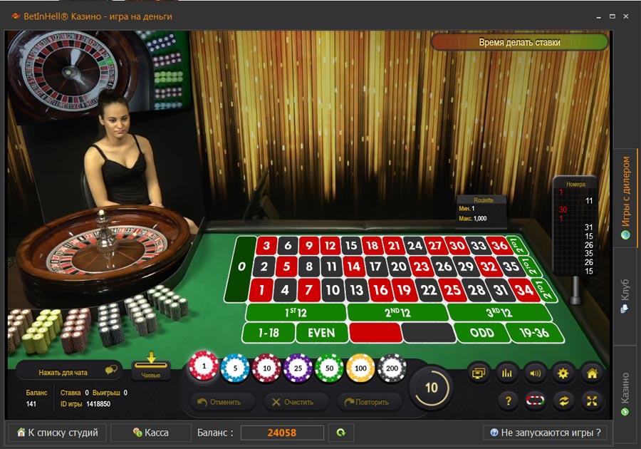 Условия игры в казино на деньги