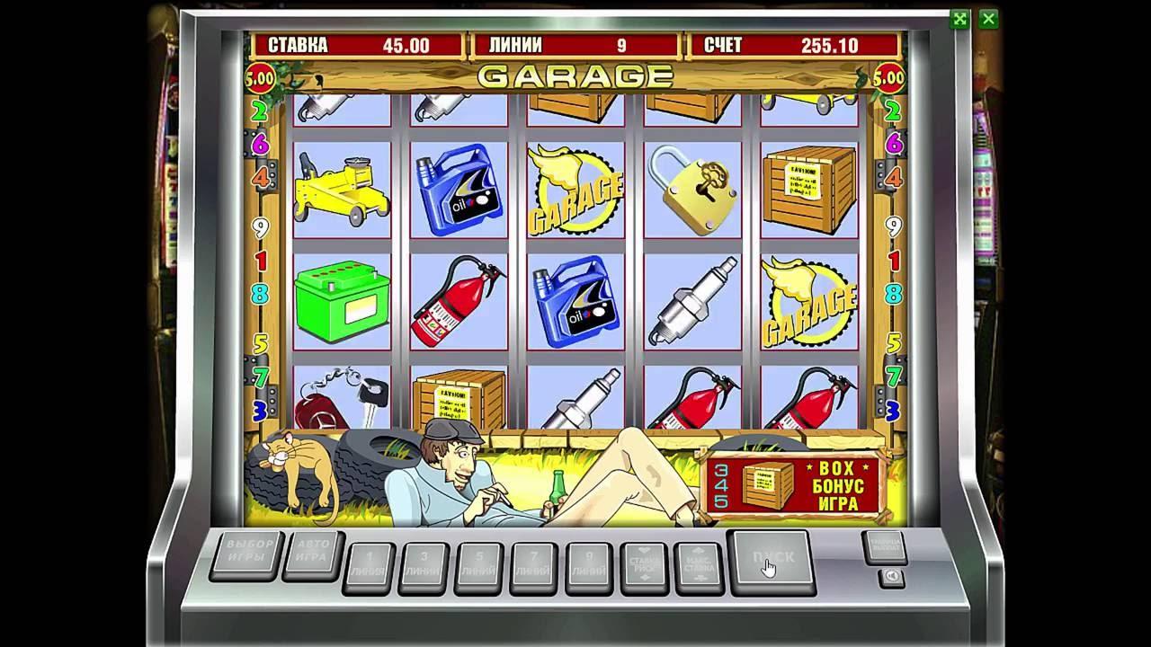 Игровой автомат Garage Гараж играть бесплатно